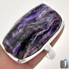 16.92cts NATURAL PURPLE CHEVRON AMETHYST 925 STERLING SILVER RING SIZE 9 F51957