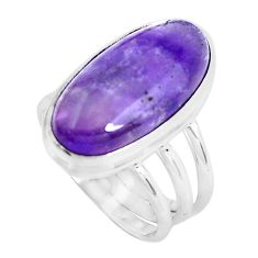 10.70cts natural purple chevron amethyst silver solitaire ring size 6.5 d31344