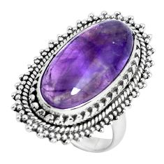 10.33cts natural purple chevron amethyst silver solitaire ring size 6.5 d31364