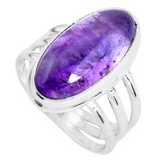 9.42cts natural purple chevron amethyst silver solitaire ring size 8.5 d31386