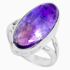 9.52cts natural purple chevron amethyst silver solitaire ring size 6.5 d31430