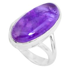 9.05cts natural purple chevron amethyst silver solitaire ring size 6.5 d31464