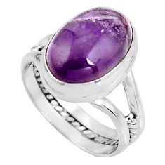 6.04cts natural purple chevron amethyst silver solitaire ring size 6.5 p92662