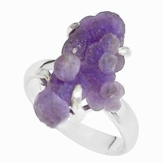 8.06cts natural purple grape chalcedony 925 silver solitaire ring size 7 p63451
