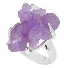 9.04cts natural purple grape chalcedony 925 silver solitaire ring size 7 p63476
