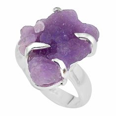 8.99cts natural purple grape chalcedony 925 silver solitaire ring size 7 p63477