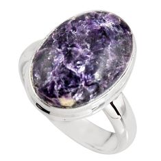 10.77cts natural purple lepidolite 925 silver solitaire ring size 7.5 p90982