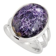 15.97cts natural purple lepidolite 925 silver solitaire ring size 8.5 p90985