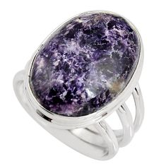 14.39cts natural purple lepidolite 925 silver solitaire ring size 7.5 p90986