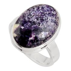 10.81cts natural purple lepidolite 925 silver solitaire ring size 7 p90988