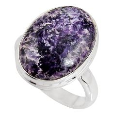 12.83cts natural purple lepidolite 925 silver solitaire ring size 8.5 p90989