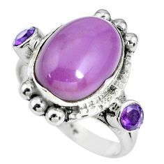 7.73cts natural purple phosphosiderite (hope stone) silver ring size 7 p69905
