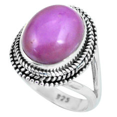 5.07cts natural purple phosphosiderite 925 silver solitaire ring size 6.5 d32106