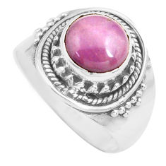 3.01cts natural purple phosphosiderite 925 silver solitaire ring size 7 p71691