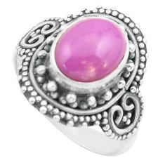 4.21cts natural purple phosphosiderite 925 silver solitaire ring size 7.5 p74770