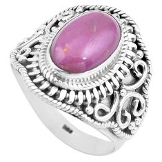 4.21cts natural purple phosphosiderite 925 silver solitaire ring size 8.5 p81285