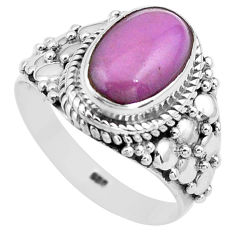 4.27cts natural purple phosphosiderite 925 silver solitaire ring size 8.5 p81292