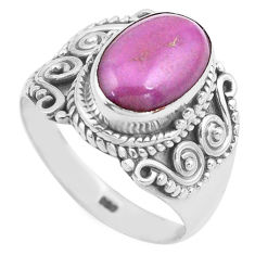 4.38cts natural purple phosphosiderite 925 silver solitaire ring size 8 p81293