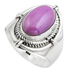 4.52cts natural purple phosphosiderite 925 silver solitaire ring size 7 p88872