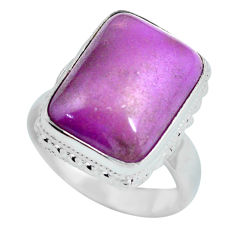 Clearance Sale- 10.33cts natural purple phosphosiderite silver solitaire ring size 6.5 d32143