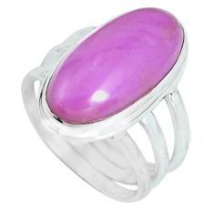 10.04cts natural purple phosphosiderite silver solitaire ring size 7.5 p65555