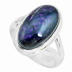 7.66cts natural purple sugilite 925 silver solitaire ring jewelry size 7 p68325
