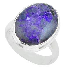 12.96cts natural purple sugilite 925 silver solitaire ring size 7.5 p68356