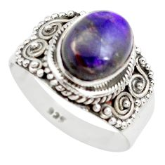 4.52cts natural purple sugilite 925 silver solitaire ring size 7.5 p71849