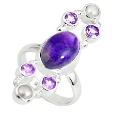 8.22cts natural purple sugilite amethyst 925 silver ring size 8.5 p61849