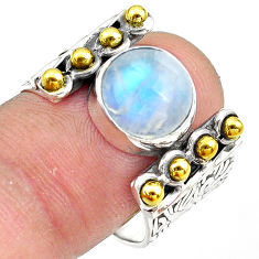 5.51cts natural rainbow moonstone 925 silver gold solitaire ring size 7.5 p81033