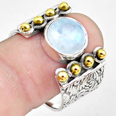 5.38cts natural rainbow moonstone 925 silver gold solitaire ring size 9.5 p81034