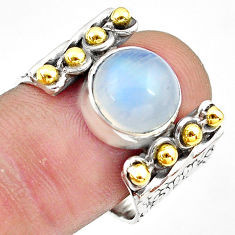 5.24cts natural rainbow moonstone 925 silver gold solitaire ring size 8 p81036