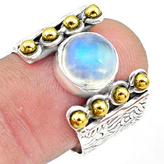 3.44cts natural rainbow moonstone 925 silver gold solitaire ring size 7.5 p81038