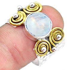 5.52cts natural rainbow moonstone 925 silver gold solitaire ring size 9 p81058
