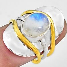 5.30cts natural rainbow moonstone 925 silver gold solitaire ring size 7.5 p81097
