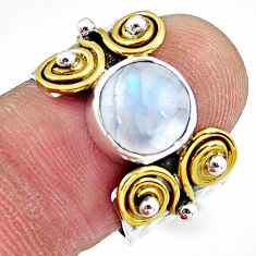 4.91cts natural rainbow moonstone 925 silver gold solitaire ring size 7 p91159