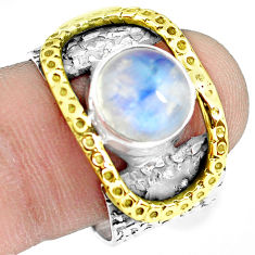 4.86cts natural rainbow moonstone 925 silver solitaire ring size 8 p77139