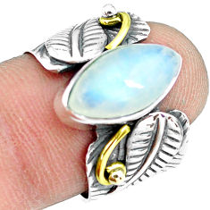 6.54cts natural rainbow moonstone 925 silver solitaire ring size 7 p77200