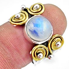 4.86cts natural rainbow moonstone silver 14k gold solitaire ring size 7.5 p91157