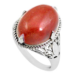 10.41cts natural red jasper 925 sterling silver solitaire ring size 7.5 p57843