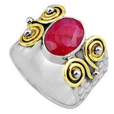 4.73cts natural red ruby 925 silver 14k gold solitaire ring size 7.5 p91148