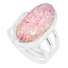 10.04cts natural red strawberry quartz 925 silver solitaire ring size 7.5 p65621