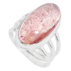 10.54cts natural red strawberry quartz 925 silver solitaire ring size 7 p65622