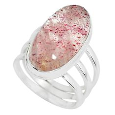 9.72cts natural red strawberry quartz 925 silver solitaire ring size 6 p65623