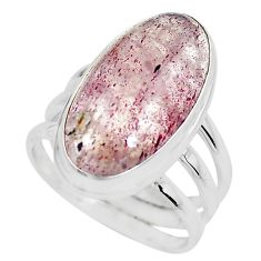 9.04cts natural red strawberry quartz 925 silver solitaire ring size 6 p65625
