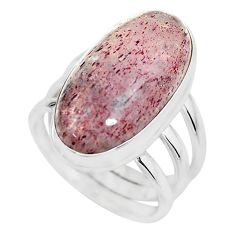 9.72cts natural red strawberry quartz 925 silver solitaire ring size 5.5 p65626