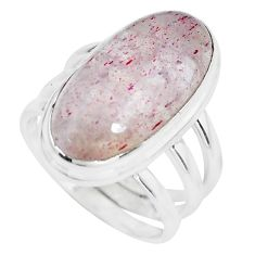 10.04cts natural red strawberry quartz 925 silver solitaire ring size 6 p65630