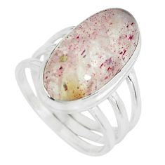 10.04cts natural red strawberry quartz 925 silver solitaire ring size 8 p65632