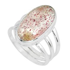 9.95cts natural red strawberry quartz 925 silver solitaire ring size 9 p65633