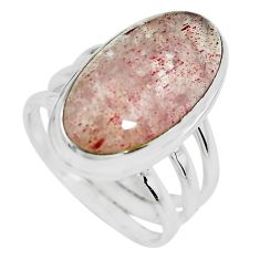 9.72cts natural red strawberry quartz 925 silver solitaire ring size 6.5 p65635